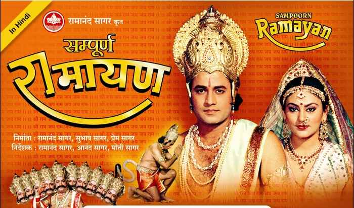 ramanand sagars ramayan 1986 all episodes free download