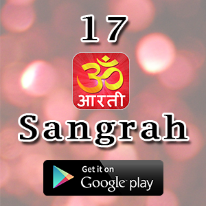 Download Aarti Sangrah Android App